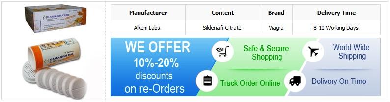 Buy Kamagra Effervescent 100mg Online